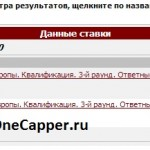 olimp бк прогнозы