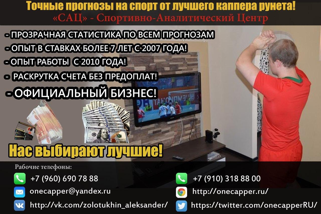 отзывы onecapper.ru